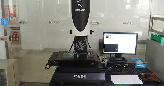 VMS-影像仪